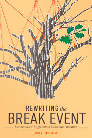rewriting-the-break-event