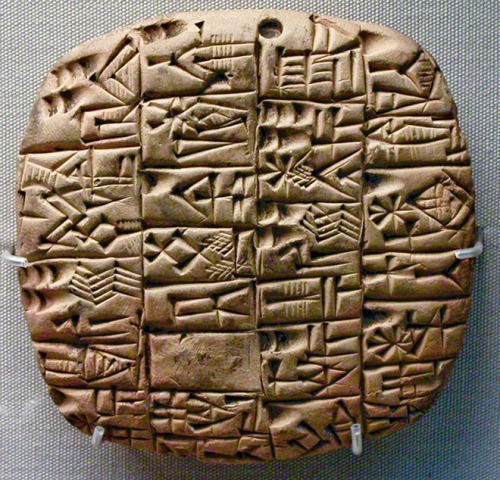 cuneiform_tablet