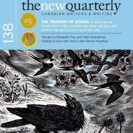 National Literary Magazine on Waterloo Campus |
