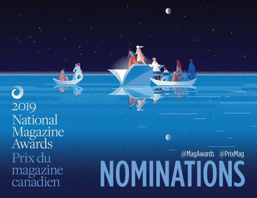 Pages-from-NMA19_Nominations